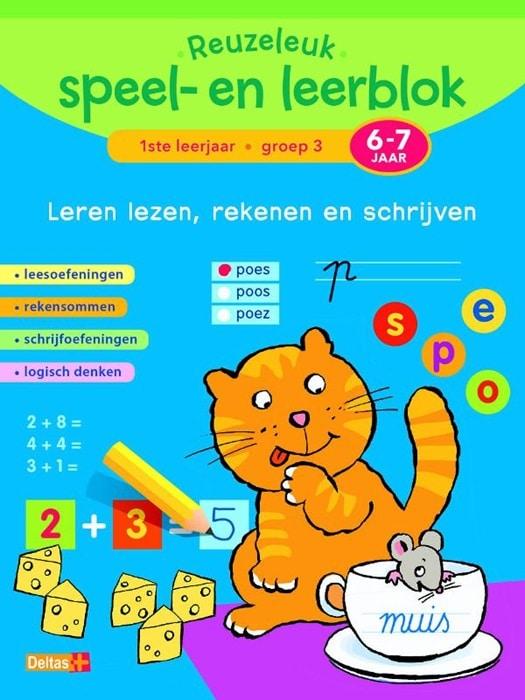 Reuzeleuk speel- en leerblok Lezen, rekenen en schrijven