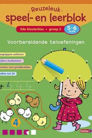 Reuzeleuk-speel-en-leerblok-VOORBEREIDENDE-TELOEFENINGEN